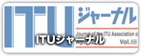 ITUジャーナル