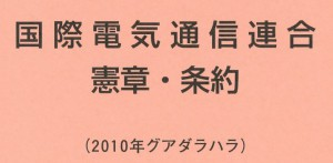 kensyo_jouyaku