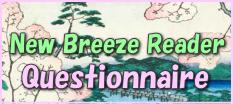 New Breeze Reader Questionnaire